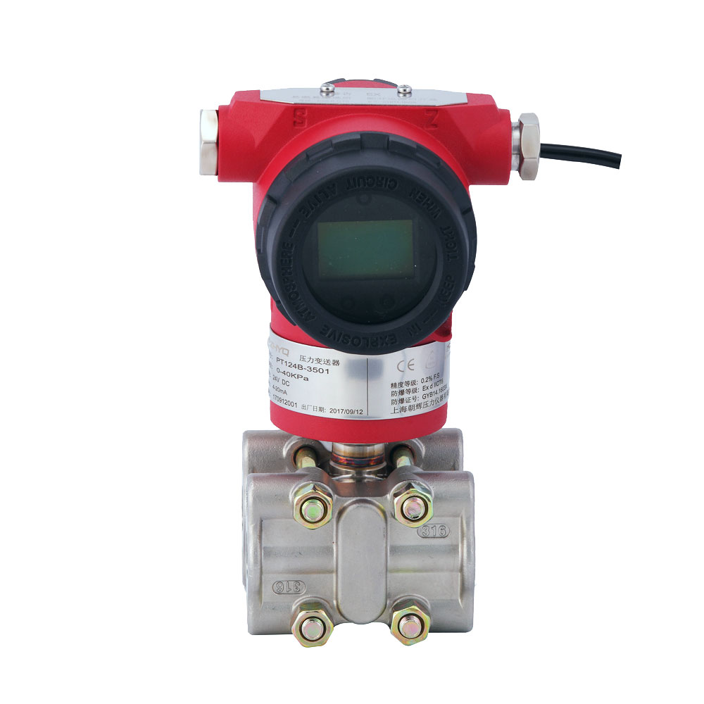 E PT124B-3501 Differential pressure transmitter
