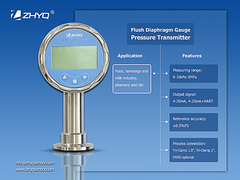 flush diaphragm gauge pressure transmitter