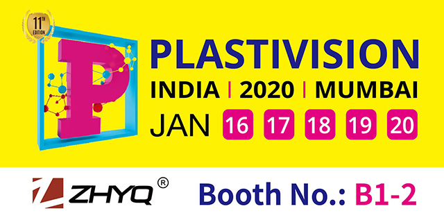 Plastivision Invitation